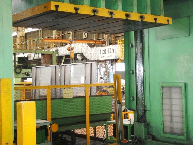 Fukui Japan  city photo : ... fukui japan model hss400 e hydraulic press fukui japan model hss400 e