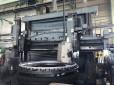 IBARA CNC VTL 1S